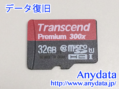 Transcend トランセンド microSDカード 32GB