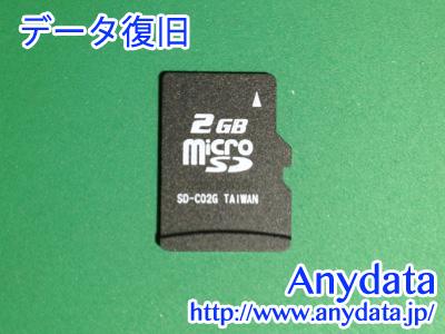 microSDカード 2GB-