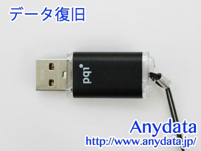 pqi USBメモリー Traveling Disk U273 4GB