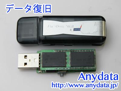 ノーブランド USBメモリー 16GB
