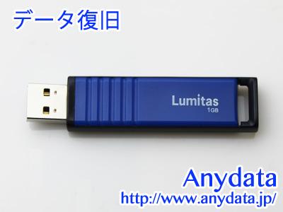 ハギワラシスコム USBメモリー HUD-1GLJ 1GB