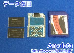 上海問屋 SDカード 16GB