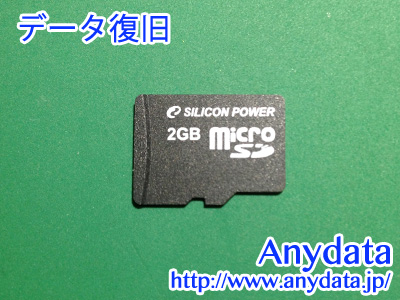 Silicon Power microSDカード 2GB