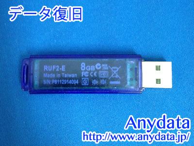 BUFFALO バッファロー USBメモリー 8GB