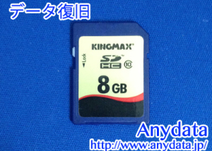 KINGMAX SDカード 8GB