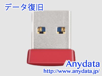 BUFFALO バッファロー RUF3-PS32G-RD 32GB