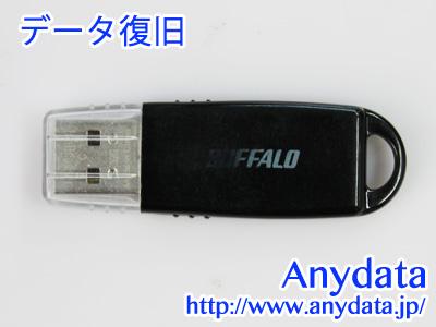 BUFFALO バッファロー USBメモリー MB-RUF2-32GB 32GB-1