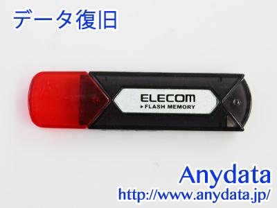ELECOM エレコム USBメモリー MF-AU204GGT 4GB-1
