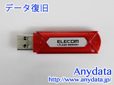 ELECOM エレコム USBメモリー MF-AU204GRS 4GB