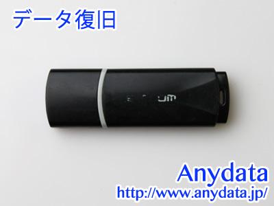 ELECOM エレコム USBメモリー MF-HTU308GBK 8GB