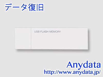 ELECOM エレコム USBメモリー MF-MSU2A08GBU 8GB