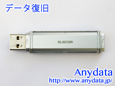 ELECOM エレコム USBメモリー MF-NU202GSV 4GB