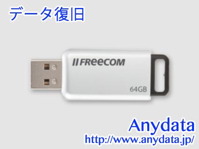 Freecom フリーコム USBメモリー DataBar 64GB