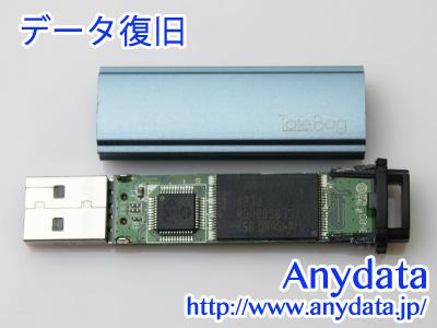 I-O DATA アイ・オー・データ Totebag 8GB-1