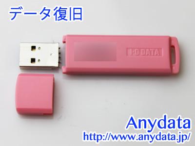 I-O DATA アイ・オー・データ USBメモリー TB-3NT4G 4GB