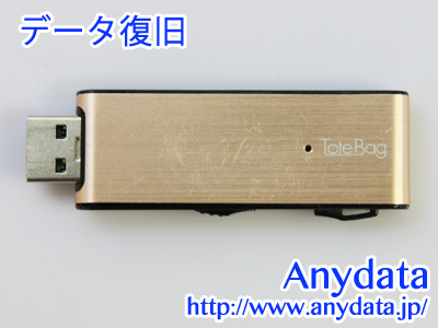 I-O DATA アイ・オー・データ USBメモリー Totebag 16GB-1