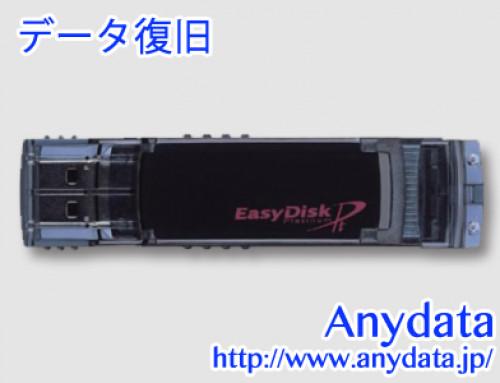 I-ODATA アイ・オー・データ USBメモリー EDS-ECO2G 2GB