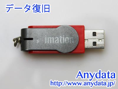 Imation FlashDriveMini 4GB