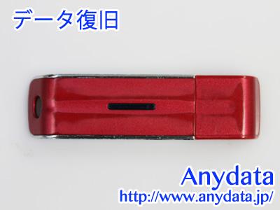 KINGMAX USBメモリー U-DRIVE 1GB
