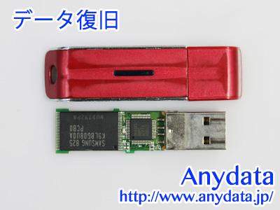 KINGMAX USBメモリー U-DRIVE 1GB-2