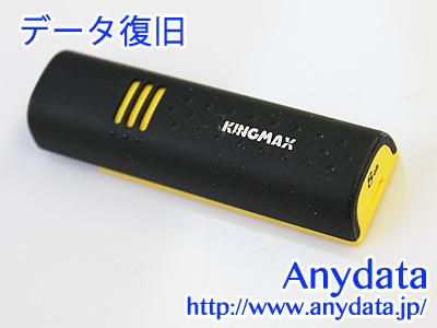 KINGMAX USBメモリー U-Drive UD-01 8GB