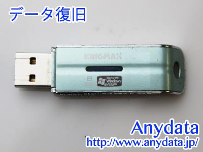 Kingmax USBメモリー U-Drive 8GB