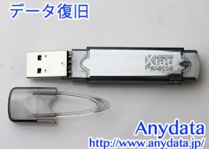 Princeton プリンストン USBメモリー Xiao Palette