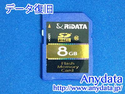 RiDATA SDカード 8GB