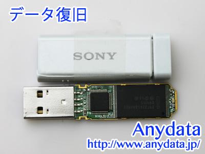 SONY ソニー USBメモリー ポケットビット USM4GL 4GB