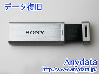 SONY ソニー USBメモリー USM-16GQ 16GB