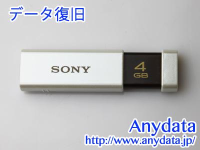 SONY ソニー USBメモリー USM-4GLX 4GB