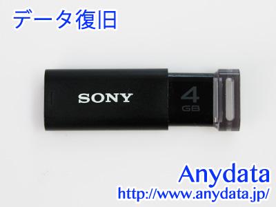 SONY ソニー USBメモリー USM-4GU 4GB