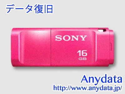 SONY ソニー USBメモリー USM16G 16GB