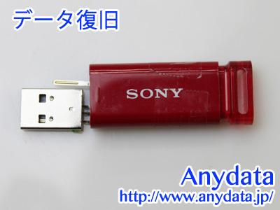 SONY ソニー USM4GP 4GB