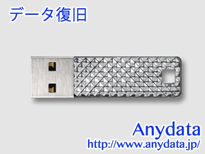 SanDisk サンディスク USBメモリー Cruzer Facet 16GB