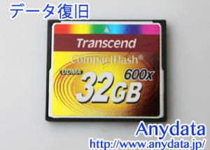 Transcend トランセンド CFカード UDMA 600X 32GB