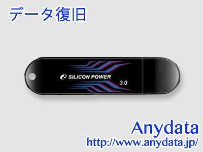シリコンパワー Silicon Power USBメモリー Blaze SP008GBUF3B10V1B 8GB