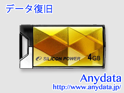 シリコンパワー Silicon Power USBメモリー TOUCH SP004GBUF2850V1A 4GB
