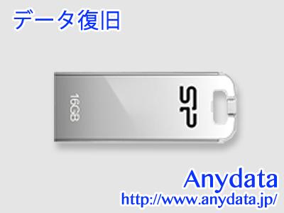 シリコンパワー Silicon Power USBメモリー TOUCH SP016GBUF2T03V1F 16GB