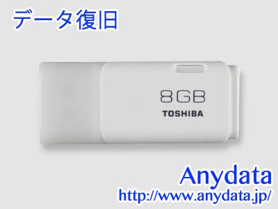 東芝 TOSHIBA USBメモリー 8GB