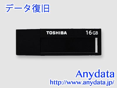 東芝 TOSHIBA USBメモリー TransMemory V3DCH-016G-BK 16GB
