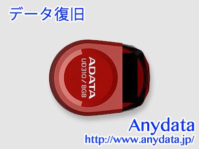 A-DATA USBメモリー AUD310 8G-RRD 8GB