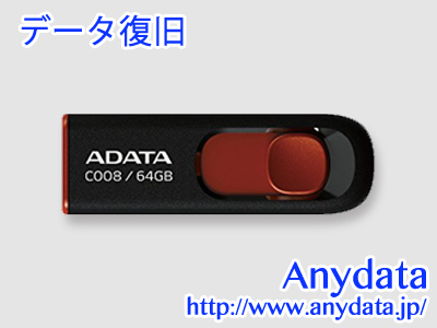 A-DATA USBメモリー DashDrive C008 64GB