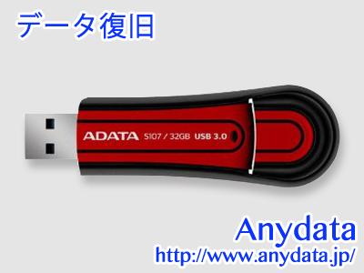 A-DATA USBメモリー Superior S107