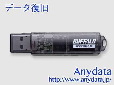 BUFFALO バッファロー USBメモリー RUF3-C8G-BK 8GB
