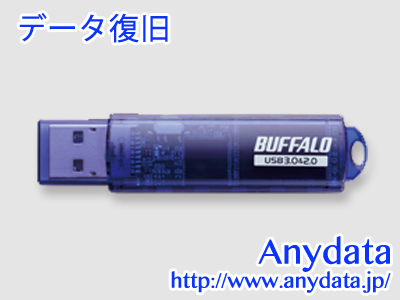 BUFFALO バッファロー USBメモリー RUF3-C8GA-BL 8GB