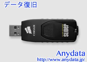 CORSAIR コルセア USBメモリー CMFSL3B-16GB 16GB