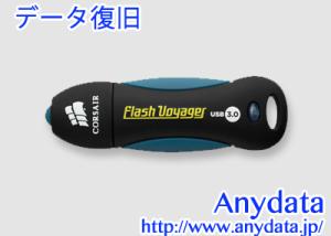 CORSAIR コルセア USBメモリー CMFVY3S-64GB 64GB