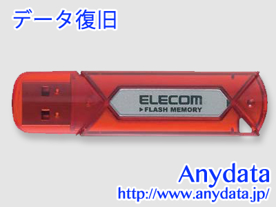 ELECOM エレコム USBメモリー MF-AU2A08GRS 8GB