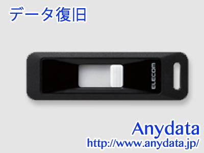 ELECOM エレコム USBメモリー MF-LSU3A08GBK 8GB